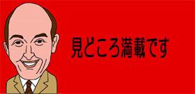 グラミー賞最優秀ミュージックビデオ賞に日本人のヒロ・ムライさん 4億8000万回以上も再生される衝撃作