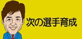 大坂なおみ「サーシャ・コーチ」解任は金銭トラブル?全豪OP優勝で行き違い決定的