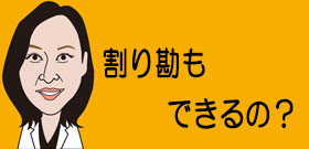 tv_20190213124218.jpg