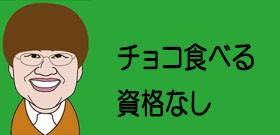 tv_20190214121556.jpg