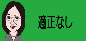 「桜田五輪相」政治家失格明らかだけど・・・大ごとになって池江璃花子が恐縮する心配