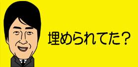 愛媛県知事に「1億円の札束」届いた!だれが寄付?どんなおカネ?犯罪がらみ?