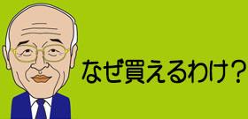 あわや大惨事! 名古屋市住宅街のど真ん中で花火を打ち上げた迷惑男が書類送検