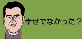 「幸せでいる以上の成功は望まない」大坂なおみ、バインコーチとの契約解消を初めて語った
