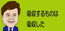 「彼には感謝しているが、幸せを犠牲にしたくなかった」大坂なおみがコーチ契約解消を語った