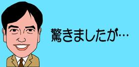 大坂なおみ「世界ランク1位」の初試合―あれえ、ストレート負け!? ミス連発で顔おおう
