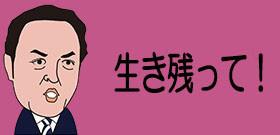 「大塚家具」中国アリババに身売り!?3年連続赤字で巨額支援や業務提携