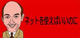 これも「カープ愛」狂騒曲? チケット買う抽選券に広島ファン5万人殺到で大混乱!