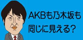 「女性アイドルは似すぎている!」韓国女性家族省がテレビ局に苦言 なぜ政府が口を出すの?