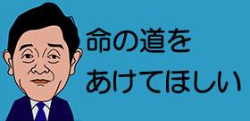 tv_20190226132848.jpg