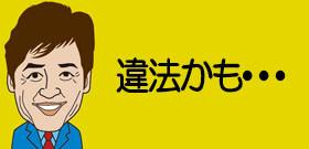 広島カープ「チケット騒動」転売目的で殺到?いまや主婦に人気のサイドビジネス