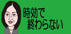 準強制性交告訴の田畑毅ついに議員辞職!「おじさんだけどいい?」女子高生押し倒しビデオ撮影