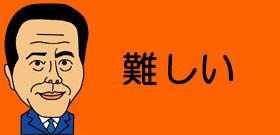 韓国「3・1独立運動」100周年!文在寅大統領の親日清算でこれまでにない盛り上がり!