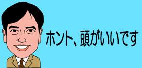 横浜市公園の「天才カラス」水道の栓をひねり水を飲む 「犬より賢い」と英専門誌も絶賛