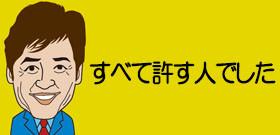 助演女優賞受賞!樹木希林さんの言葉が今も生きる 日本アカデミー賞授賞式は思い出話で満開