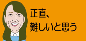 大坂なおみの新コーチは大丈夫か? 杉山愛が心配する世界ランク1位を指導する力量