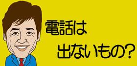 「アポ電強盗」は大阪でもあった! マニュアルがあり、実行犯をSNSで募集する?