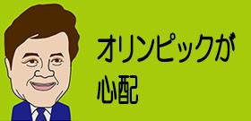 桜田オリ・パラ大臣もうアウト・・・グダグダ国会答弁に委員会爆笑!蓮舫議員も「大丈夫ですかあ?」