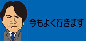tv_20190306132146.jpg