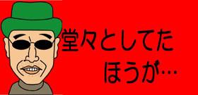 ゴーン「変装費」9528円!作業服は建築土木関係の定番、帽子は電気設備作業向けでミスマッチ