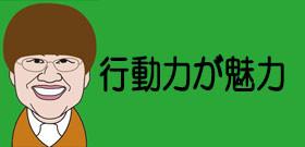 tv_20190308123656.jpg