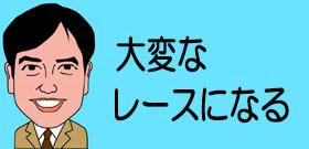 「やっと取ったわ!」大阪国際の転倒から復活 マラソン福士加代子がMGC進出