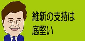 「勝算なし」と踏んだのか?辰巳琢郎氏が出馬断る 大阪知事選、自民が要請