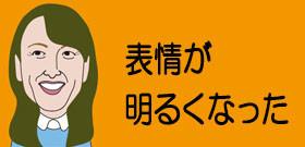 新コーチ・ジェンキンス氏を迎えた大坂なおみ、2-0でリベンジ果たす 精神面安定