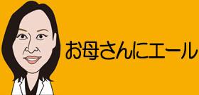 バイオリニスト高嶋ちさ子「子育て優先で仕事セーブします」に賛否!あなたはどっち?