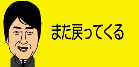 岡山駅前の卒業中学生「ド派刺繍ラン・特攻服イベント」今年は不発!警察の警備で場所移動