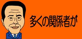 ピエール瀧「損害」は30億円?大河ドラマ、映画、CM・・・撮り直しや放送中止