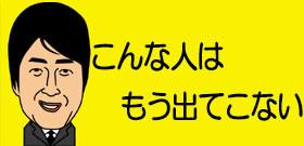 ロケンロール内田裕也さん逝く 加藤浩次と崔洋一だけが知る型破り「愛のロック魂」