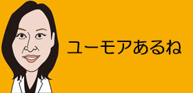 「名探偵コナン」の町にコナンがやってきた!米TV番組で話題となり鳥取の田舎町が外国人観光客の人気トップ