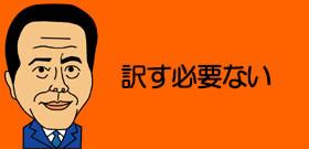 大阪メトロ英語版HP誤訳だらけでシャレにならん!「堺筋線」をマッスル線、「天下茶屋」をティーハウス