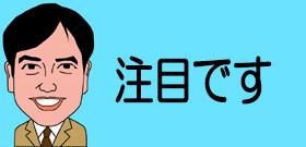 「東京五輪の聖火最終ランナーはイチロー君しかいない」長嶋一茂がイチオシで期待