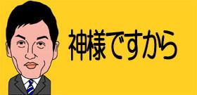 イチロー 平成とともに引退・・・終わり方も見事!「後悔のあろうはずがありません」