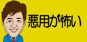 SNSの闇、自分の顔写真が知らないうちに「国際ロマンス詐欺」に使われている!