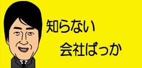 東大生・京大生「就職希望企業」様変わり!人気ランキング上位は外資系コンサル