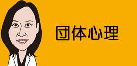 東京の桜満開!花見酒で泥酔学生10人搬送―消防庁は飲み過ぎに注意呼びかけ
