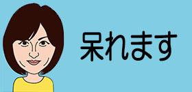 日本ブランド名で埃まみれの不潔なマスク販売!中国メディアも呆れて工場に潜入取材