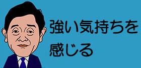 東京杉並・女性保育士殺害事件で同僚の男を逮捕 屋根伝いに侵入する「目的」は何だったのか?