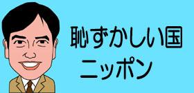 中国人の花見マナーが向上したのに日本人は...上野公園や目黒川は泥酔者の「迷惑行為」オンパレード