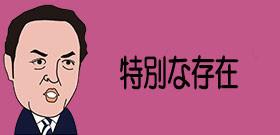 長嶋茂雄・名誉監督が元気になって球場に現れた!サプライズに東京ドームは大歓声