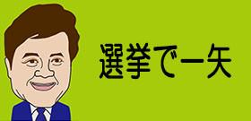 忖度失言の塚田副大臣ついに辞任!かばい続けた安倍首相の見識問われそう