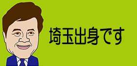 翔びすぎ埼玉!新札の「渋沢栄一」は深谷、「北里柴三郎」神社は北本―キターッと地元大はしゃぎ