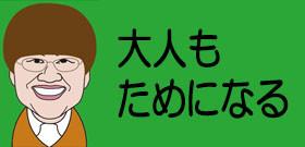 tv_20190412122023.jpg