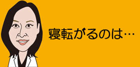 tv_20190419121747.jpg