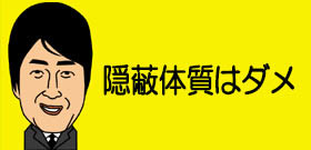 「居場所なくなった」NGT山口真帆、涙声で卒業発表 運営側の批判ぶちまけて