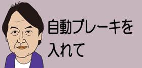 今度は神戸市バスが繁華街で暴走、男女2人が死亡 運転手「発進準備中に急発進」