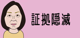 韓流アイドル「パク・ユチョン」すね毛から覚醒剤反応!警察は10日間の事前拘束